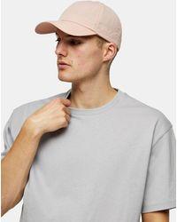 TOPMAN Crinkle Nylon Cap - Pink