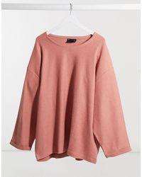 ASOS – Oversize-Sweatshirt mit strukturiertem Rundhalsausschnitt - Mehrfarbig