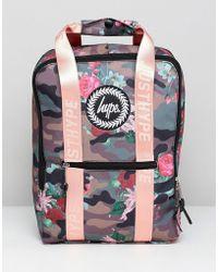 83be50fd80 Hype - Zaino squadrato mimetico rosa a fiori - Lyst