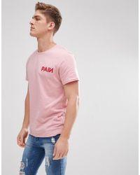 Jack & Jones - Originals T-shirt With Pain Text - Lyst