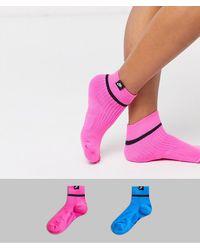 Nike Lot - Bleu