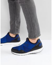 Armani Jeans - Crossover Logo Knitted Trainers In Blue - Lyst