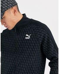 PUMA Repeat - Trainingsjack Met Logo - Zwart
