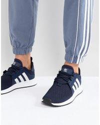 adidas X_plr Men's adidas X_plr Sneakers Lyst