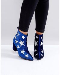 London Rebel - Star Heeled Ankle Boots - Lyst