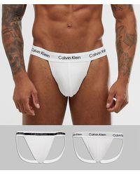 Calvin Klein Confezione da 2 sospensori bianchi in cotone elasticizzato - Bianco