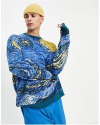 ASOS Van Gogh Jacquard Knit Jumper - Blue