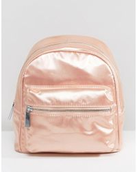 LAMODA - Satin Mini Backpack In Blush - Lyst
