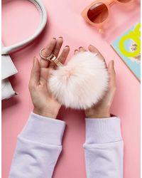 Skinnydip London - Candy Pom Bag Charm - Lyst