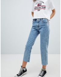 Pull&Bear - Straight Leg Jean Cropped With Frayed Hem - Lyst