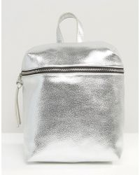 Missguided Metallic Texutured Backpack
