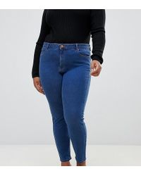 ASOS - Asos Design Curve Ridley High Waisted Skinny Jeans In Flat Blue Wash - Lyst