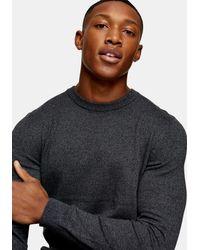 TOPMAN Organic Knitted Jumper - Grey