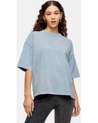 TOPSHOP - Голубая Oversized-футболка -коричневый Цвет - Lyst