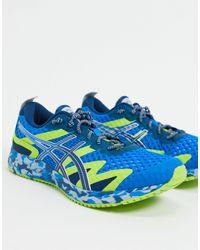 Asics Running Gel Noosa - Sneakers - Blauw