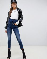 Miss Sixty - Griselda Super High Waisted Skinny Jean - Lyst