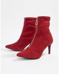 New Look - Zip Front Kitten Heel Boot - Lyst