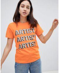 House of Holland - Artist Slogan T-shirt - Lyst