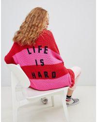 Lazy Oaf Life Is Hard Cardigan - Pink