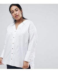 ASOS - Asos Design Curve Longline Shirt With Horn Button Detail - Lyst