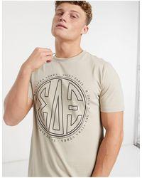 River Island Slim T-shirt - Natural
