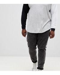 Jacamo Plus Acid Wash Skinny Fit Jean - Black