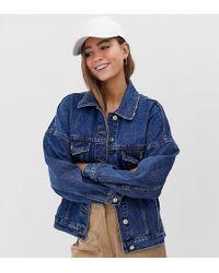 Bershka - Veste en jean oversize - Lyst