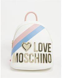 Love Moschino - Розовый Рюкзак С Большим Логотипом -розовый Цвет - Lyst