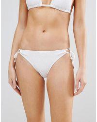 DORINA - White Crochet Bikini Bottom - Lyst