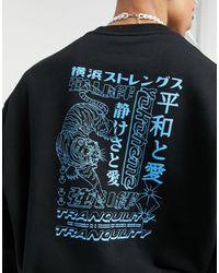 ASOS Oversized Sweatshirt With Tiger Back Print - Black