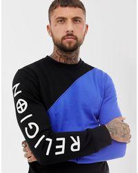 Religion Sweatshirt - Blue