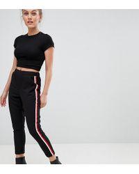 New Look - Side Stripe Trousers - Lyst