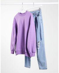 Bershka Свитшот В Стиле Oversized Лавандового Цвета -фиолетовый - Пурпурный