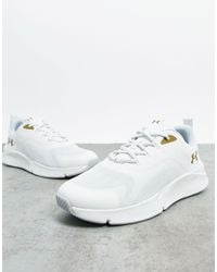 Under Armour Charged Rc Sneakers - White