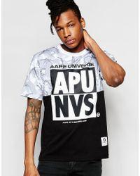 Aape - Pe By A Bathing Ape Fancy T-shirt - Lyst