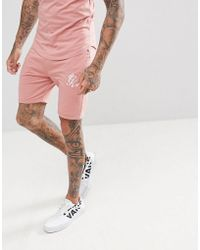 Gym King - Shorts In Pink With Logo - Lyst