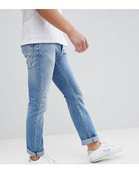 Replay - 90s Waitom Jeans - Lyst