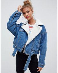 Pull&Bear Zip Front Denim Jacket With Fleece Collar - Blue