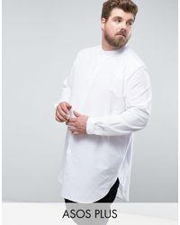 ASOS Plus – es, superlanges Hemd - Weiß
