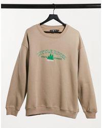 Daisy Street Oversized-свитшот С Винтажной Вышивкой -коричневый