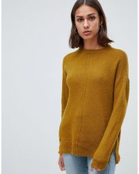 B.Young - Round Neck Jumper - Lyst