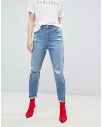 Miss Selfridge | High Waist Slim Leg Jeans | Lyst
