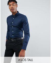 ASOS Темно-синяя Облегающая Оксфордская Рубашка - Синий