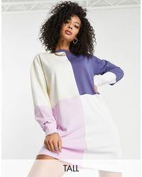 Missguided Разноцветное Платье-футболка В Стиле Oversized -мульти - Многоцветный