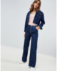 M.i.h Jeans - The Paradise Capsule Eco Raw Button Up High Rise Jeans - Lyst