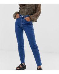 fceea295 Slim Mom Stretch Jeans In Dark Blue