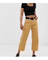 Monki Mozik Wide Leg Organic Cotton Jean In Mustard - Yellow