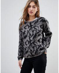 Blend She - Saz Animal Jacquard Knit Jumper - Lyst
