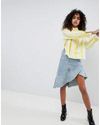 Monki - Frill High Low Hem Skirt - Lyst
