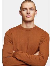 TOPMAN Organic Knitted Jumper - Natural